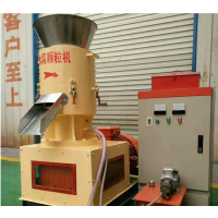 发电厂造粒机 粗纤维原料电动造粒机