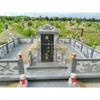 石碑设计制作安装,农村土葬石碑,墓碑刻字 家族墓