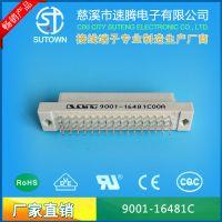 9001-16481C00A 48P 3*16P 348欧式插座 三排 直针母座