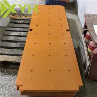 雄毅华绝缘材料厂家批发优质电木板 耐温电胶木板任意分切雕刻加工定制