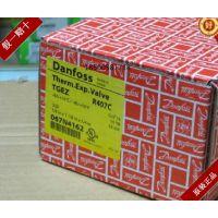 Danfoss丹佛斯空调膨胀阀TGEX15TR热力空调热力膨胀阀门