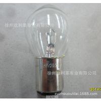 电动三轮车大灯泡日光灯泡 牛眼灯泡 55V70V灯泡用于48V60V电动车