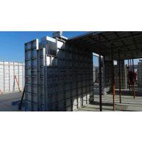 安徽地区建筑模板 铝模板 15297654377