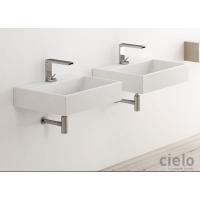 Ceramica Cielo意大利卫浴