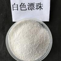 专业生产保温隔热冒口白色空心涛陶瓷漂珠 微珠
