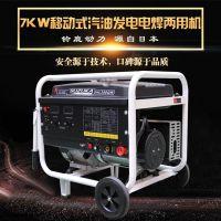250A汽油发电焊接一体机铃鹿动力