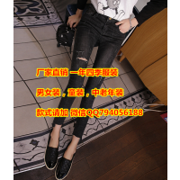 广州工厂直销 库存外贸韩版女装便宜牛仔裤特价清仓女士铅笔裤 江湖地摊货源批发