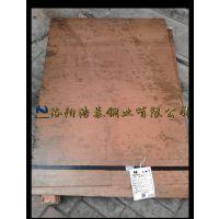 锡黄铜板的价格,船上用黄铜板,优质黄铜板洛阳厂家