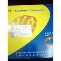 广州亮化化工供应美伐他汀标准品,cas:73573-88-3,规格100mg,有证书
