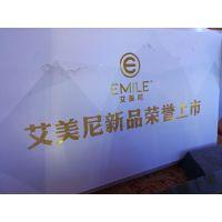 广州供应金沙启动台制作,大型金粉启动仪式道具制作出租