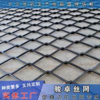 供应拉伸网 铁板防护拉伸网 热镀锌金属板网规格 支持定制
