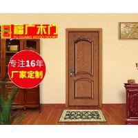 出口木门 便宜免漆门 PVC吸塑门 定制复合门 MDF木门