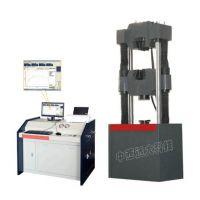中西 屏显式万能机/微机控制液压万能试验机 库号:M405749 型号:WEW-100B