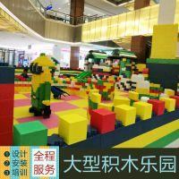 EPP大型积木主题乐园 儿童游乐场拼搭积木城堡娱乐设备