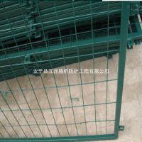 广西框架护栏厂家 框架护栏组成部分及安装说明