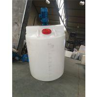 1.5吨环保水处理PE加药箱 脱水剂碳酸钠溶液搅拌罐
