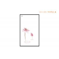 供应北京爱上地碳晶电暖器黑金系列亭水爱荷单片