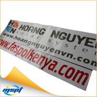 印刷太阳能桶标贴PVC不干胶标签户外耐晒5年以上不褪色