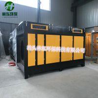 uv光氧废气净化器低温等离子光解除臭设备一体机活性炭吸附环保箱
