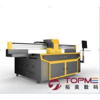 手机壳制作机器厂家 手机壳平板打印机 专业技术鼎力支持,全力配合