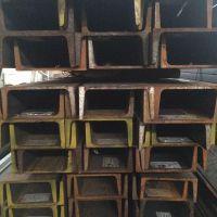 苏州PFC英标槽钢材质S355英标 PFC125*65*15槽钢现货