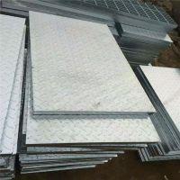 金聚进 厂家直销不锈钢防滑盖板/花纹盖板/可来图加工