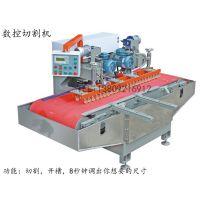 陶瓷切割机厂家瓷砖数显切割机