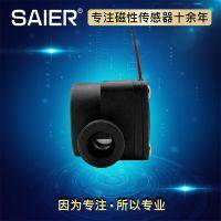 脉冲信号输出水流传感器、热水器水流量传感器、霍尔原理传感器