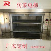 山东传菜电梯二层传菜梯多少钱餐梯经销商