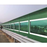 十堰市厂区围墙隔音降噪 空调外机冷却塔隔音防护栏 景区隔音板厂家高架桥声屏障价格