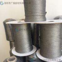 钢化条缠绕绳,抗腐蚀耐高温管,高温金属套管8mm,深圳广瑞厂家直供