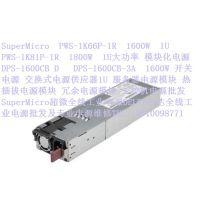 SuperMicro PWS-1K66P-1R 1600W 1U 超微 服务器冗余电源模块