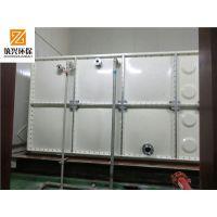 厂家直销玻璃钢水箱报价,多少钱一立方?