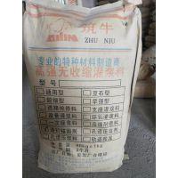 北京干粉道钉锚固剂厂家