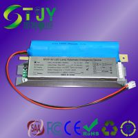 STJY/思特佳源 LED应急电源筒灯天花灯全自动应急装置