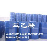 高含量 国标山东 工业级三乙胺现货 量大优惠