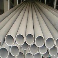 无锡厂家批发零售304不锈钢无缝管 316 321不锈钢圆管 现货充足
