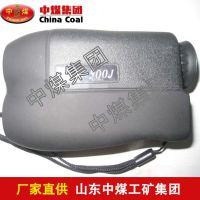 YHJ-500J激光测距仪,YHJ-500J激光测距仪促销中,ZHONGMEI