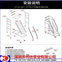 仓库取货移动式货架梯 登高车可拆卸结构稳固登高梯移动货架梯