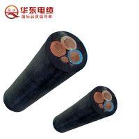 郑州知名电缆厂家供应国标矿用电缆