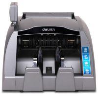 点钞机3910a智能语音混点双屏验钞机支持新版人民币B类验钞机