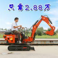 实惠好用的最小钩机 小型挖掘机价格2.88万