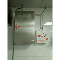 CCCF认证双瓶组厨房灶台自动灭火装置消防验收必过