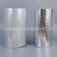 双面双层气泡铝膜汽车太阳挡防晒铝膜材料