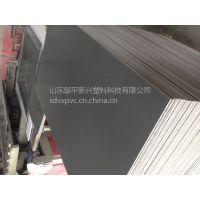 硬质防潮防虫床板 pvc灰板垫板 可定做尺寸