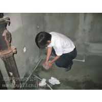 小营卫生间防水不拆不砸维修价格