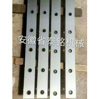 供应山东精品9CrSi 1600/80/20整体机械裁板机刀刀具