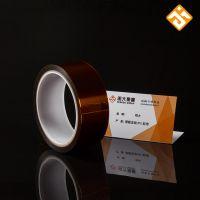 东莞市明大/MD 供应0.15mm单面聚酰亚胺胶带 茶色/黑色