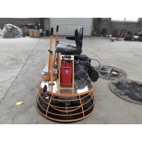 欧科双盘抹子双盘抹光提浆机 混凝土地面收边机