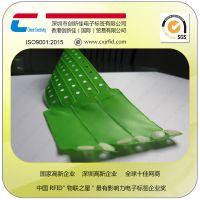 RFID芯片腕带 一次性医用腕带 软PVC腕带 RFID腕带标签